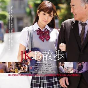 相撲部マネージャーの女子高生が顧問の先生をまわし姿で誘惑!